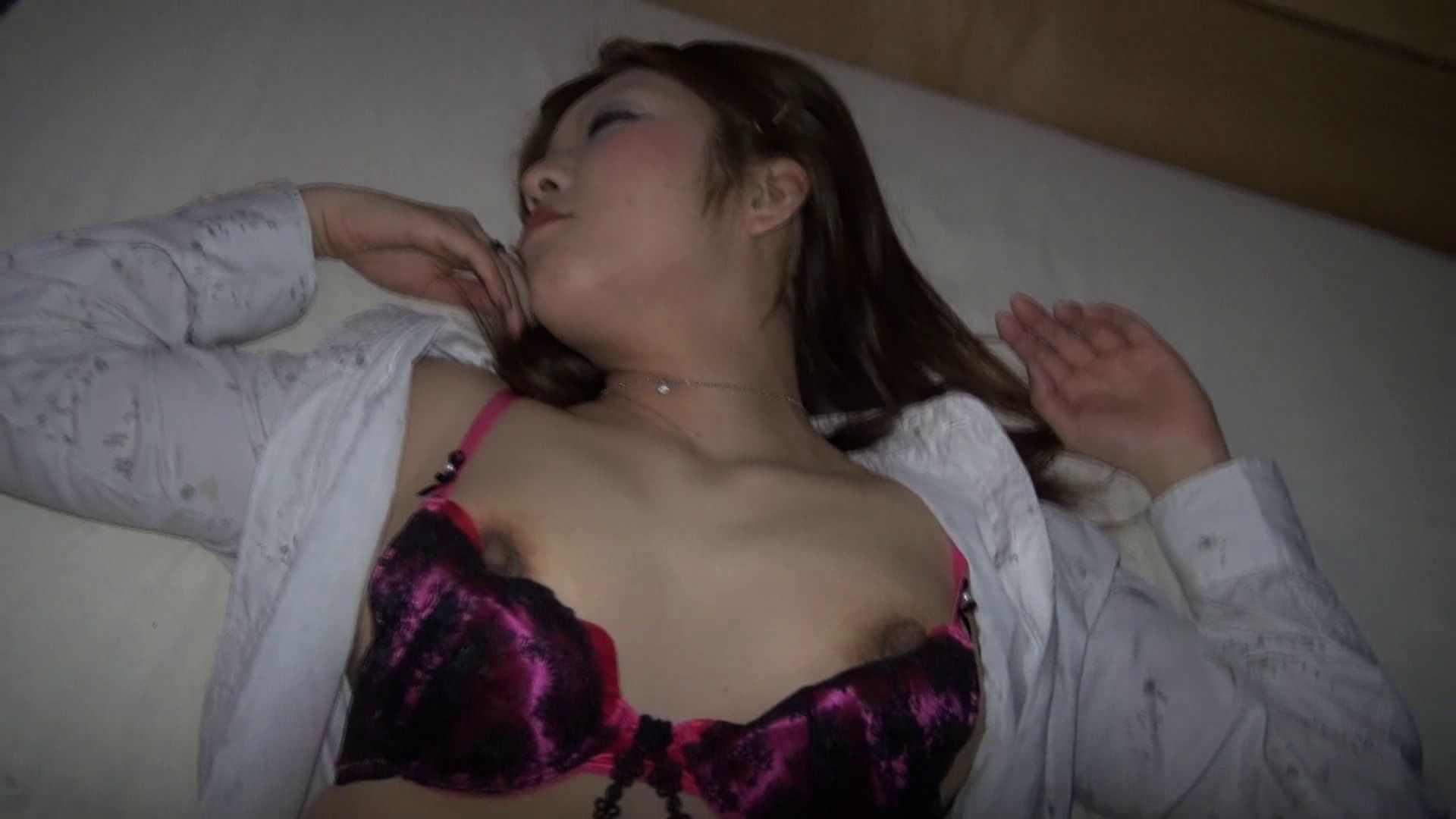 変態ギャル姫のH Vol.08 後編 セックス  64枚 27