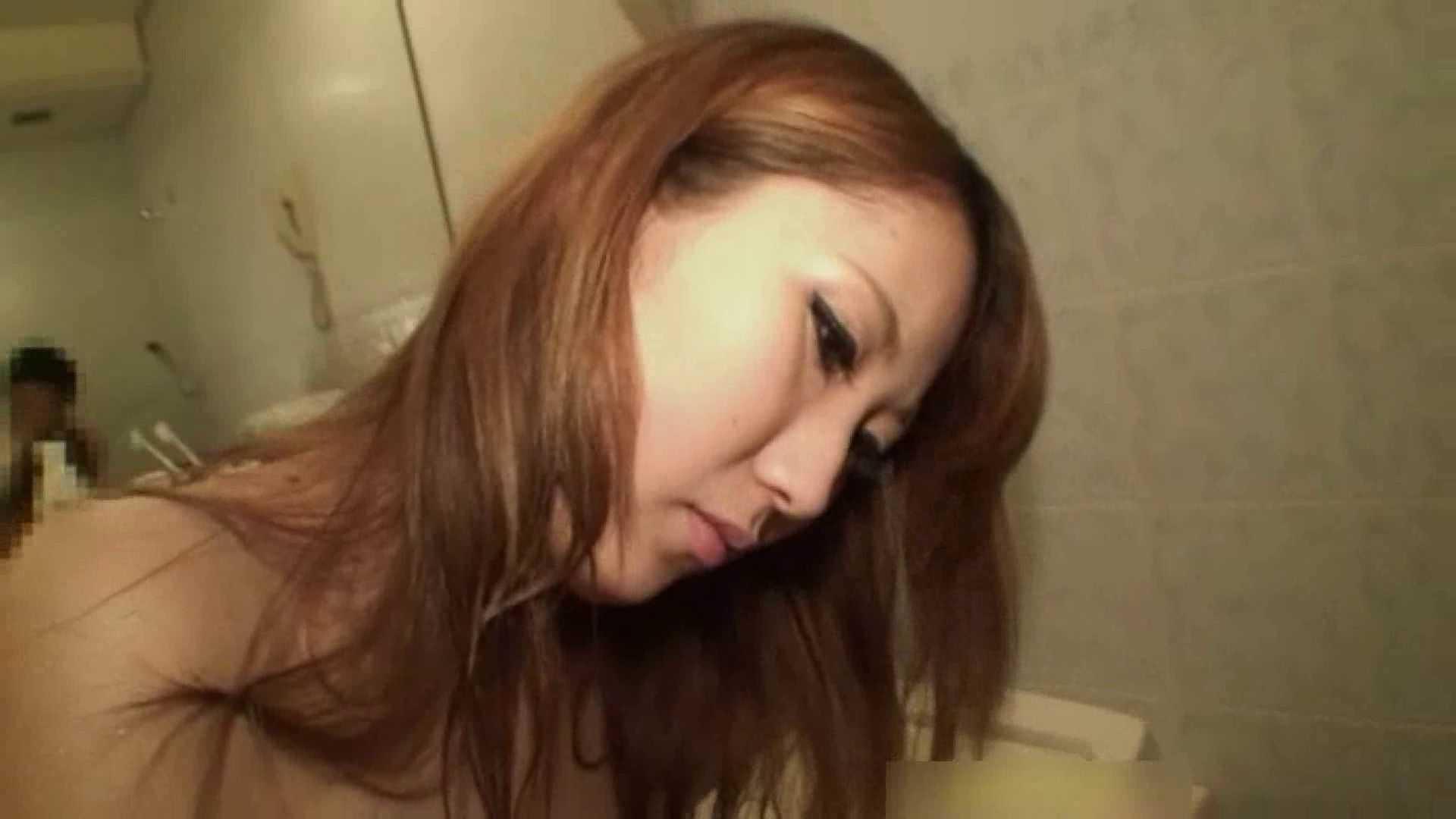 S級厳選美女ビッチガールVol.02 美女  95枚 79
