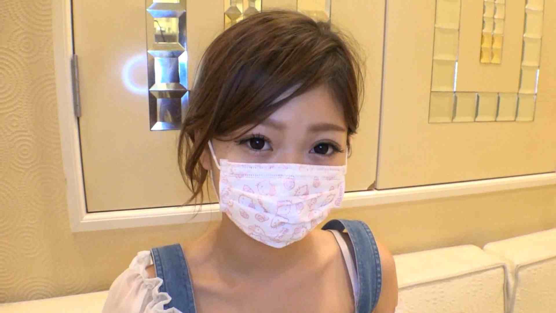 S級厳選美女ビッチガールVol.33 前編 ギャル  57枚 15