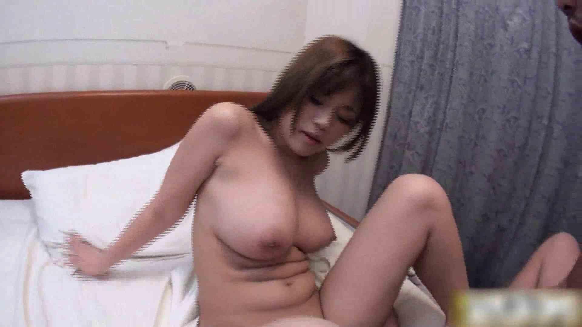 S級厳選美女ビッチガールVol.36 後編 OL  101枚 50