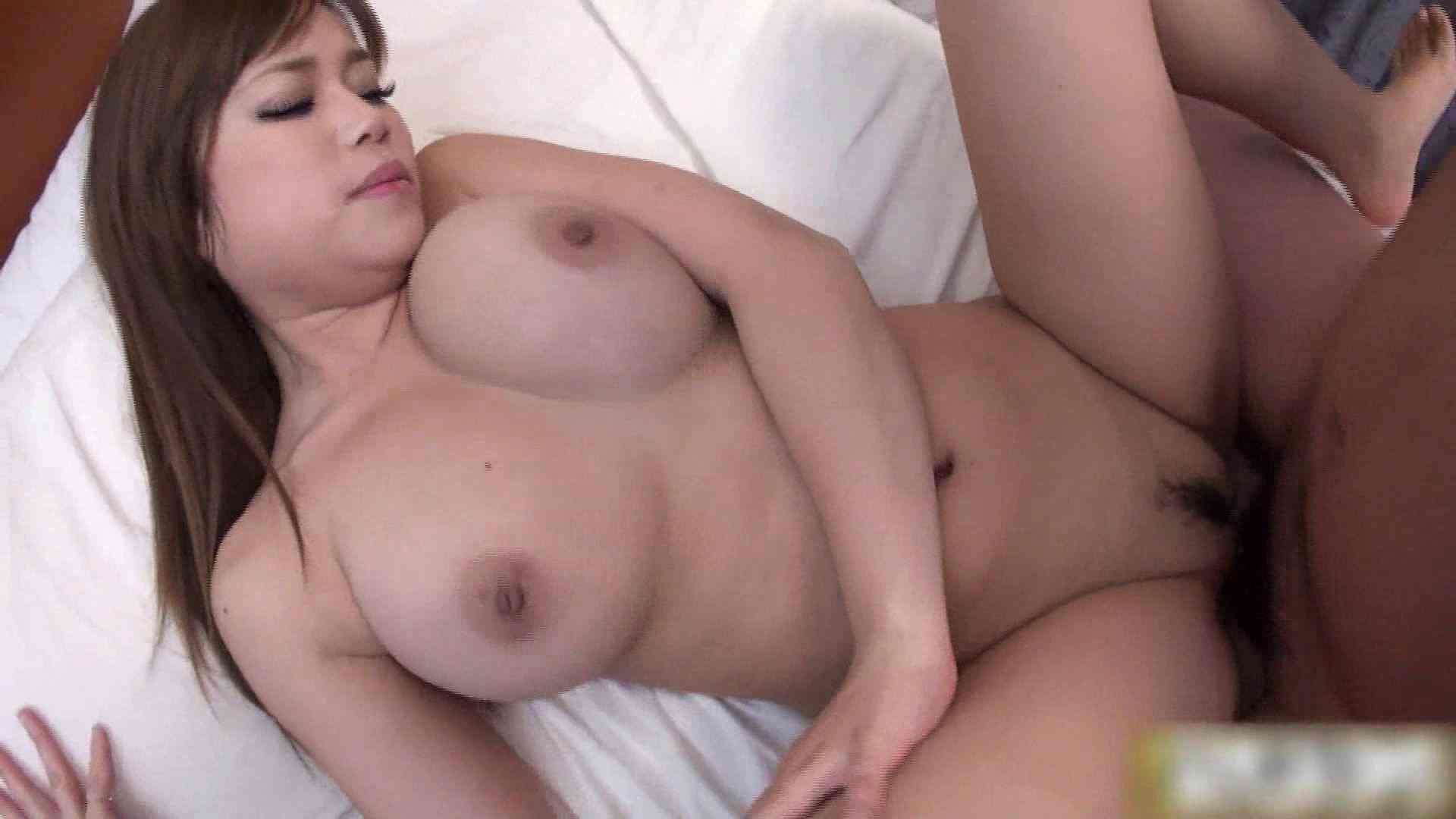 S級厳選美女ビッチガールVol.36 後編 OL  101枚 92