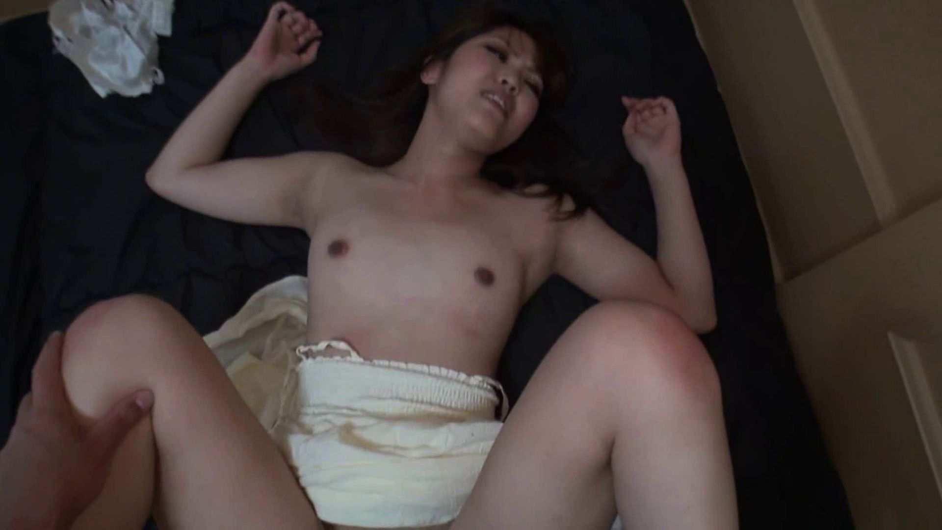 S級厳選美女ビッチガールVol.50 後編 セックス  90枚 57