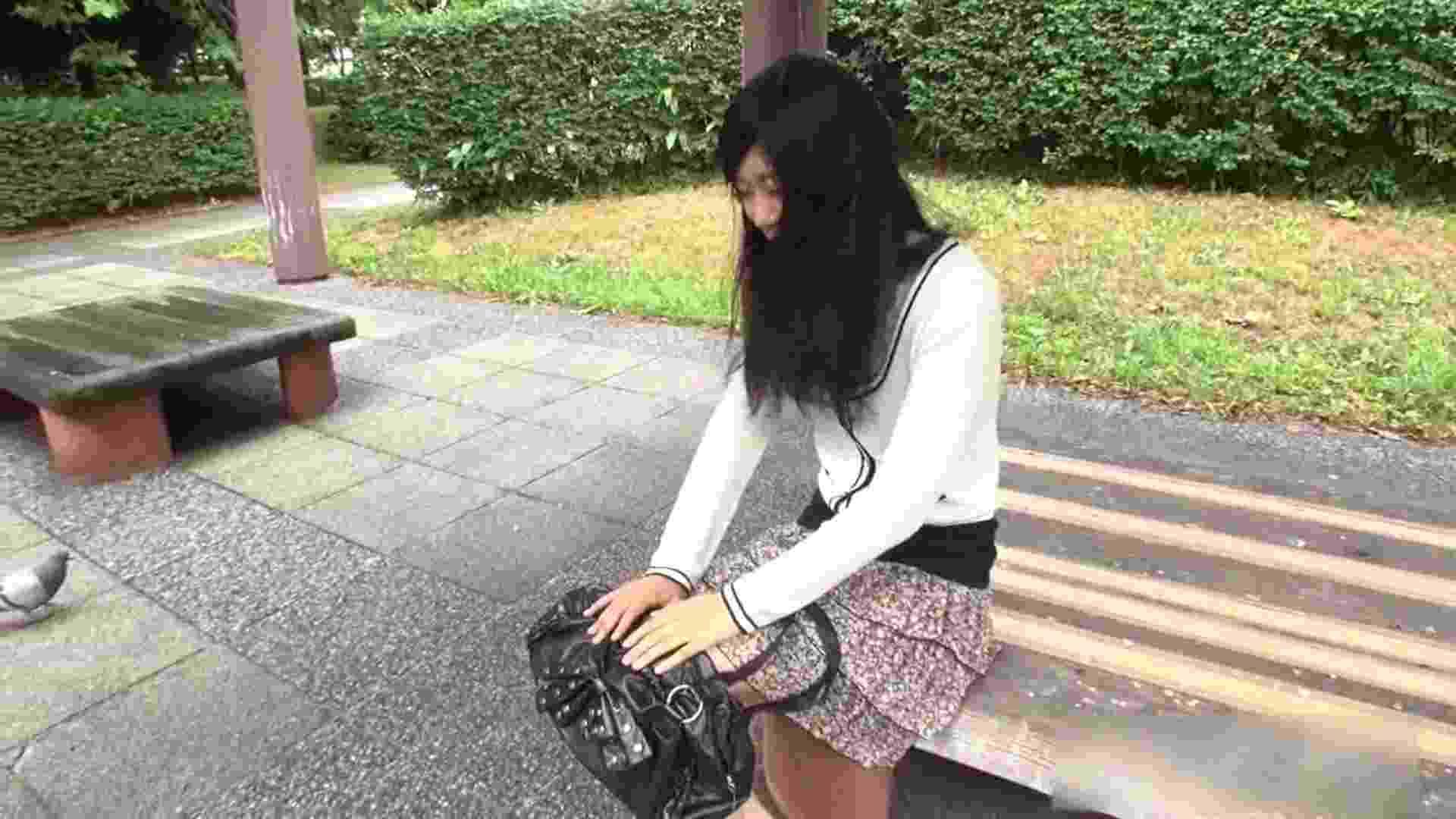 ビッチガールの反逆 Vol.17 前編 美少女  97枚 25