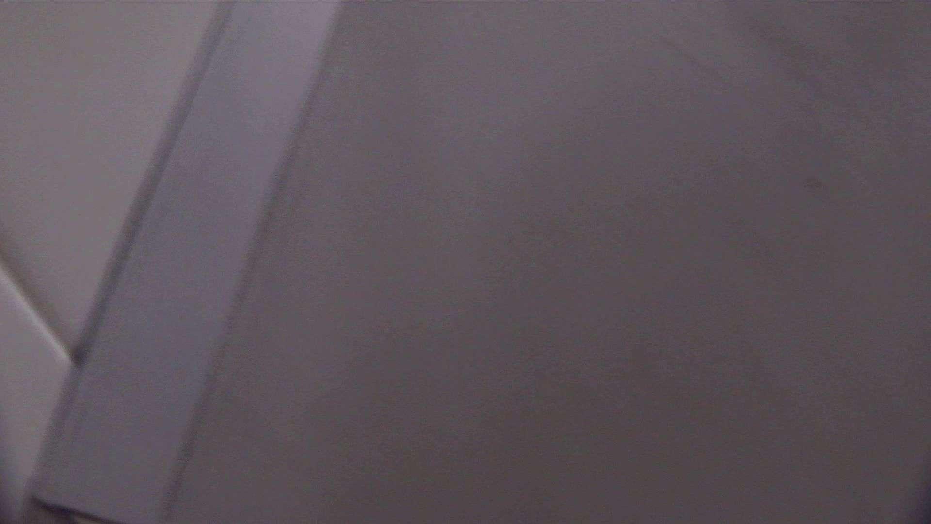 vol.04 命がけ潜伏洗面所! オシリのお肌が荒れ気味ですか? OL  87枚 80