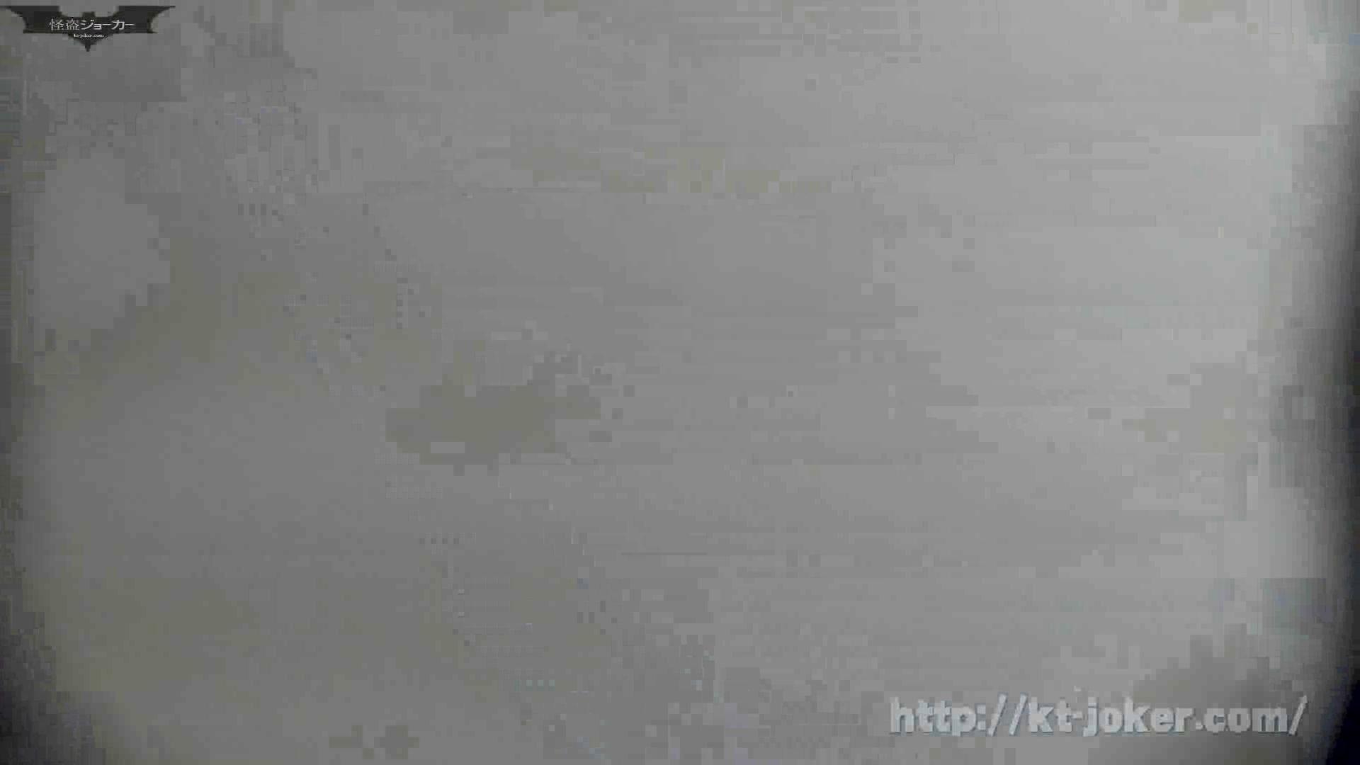 命がけ潜伏洗面所! vol.58 さらなる無謀な挑戦、新アングル、壁に穴を開ける OL  77枚 24