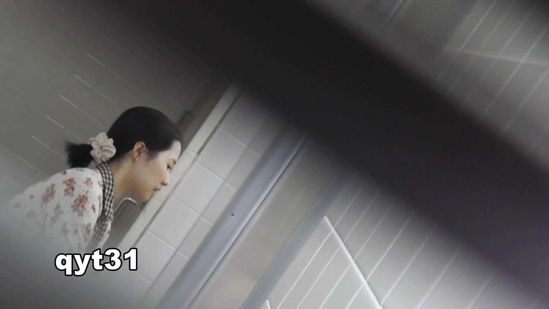 vol.30 命がけ潜伏洗面所! Σ(||゚Д゚)ヒィ~!! OL  84枚 32