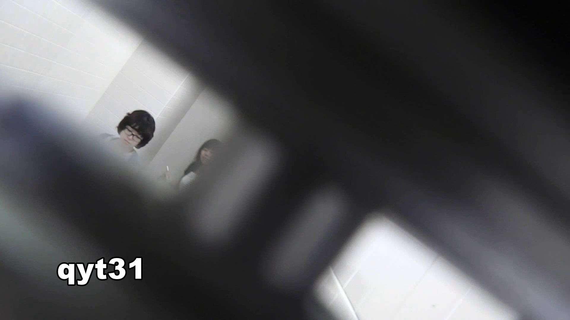 vol.30 命がけ潜伏洗面所! Σ(||゚Д゚)ヒィ~!! OL  84枚 45