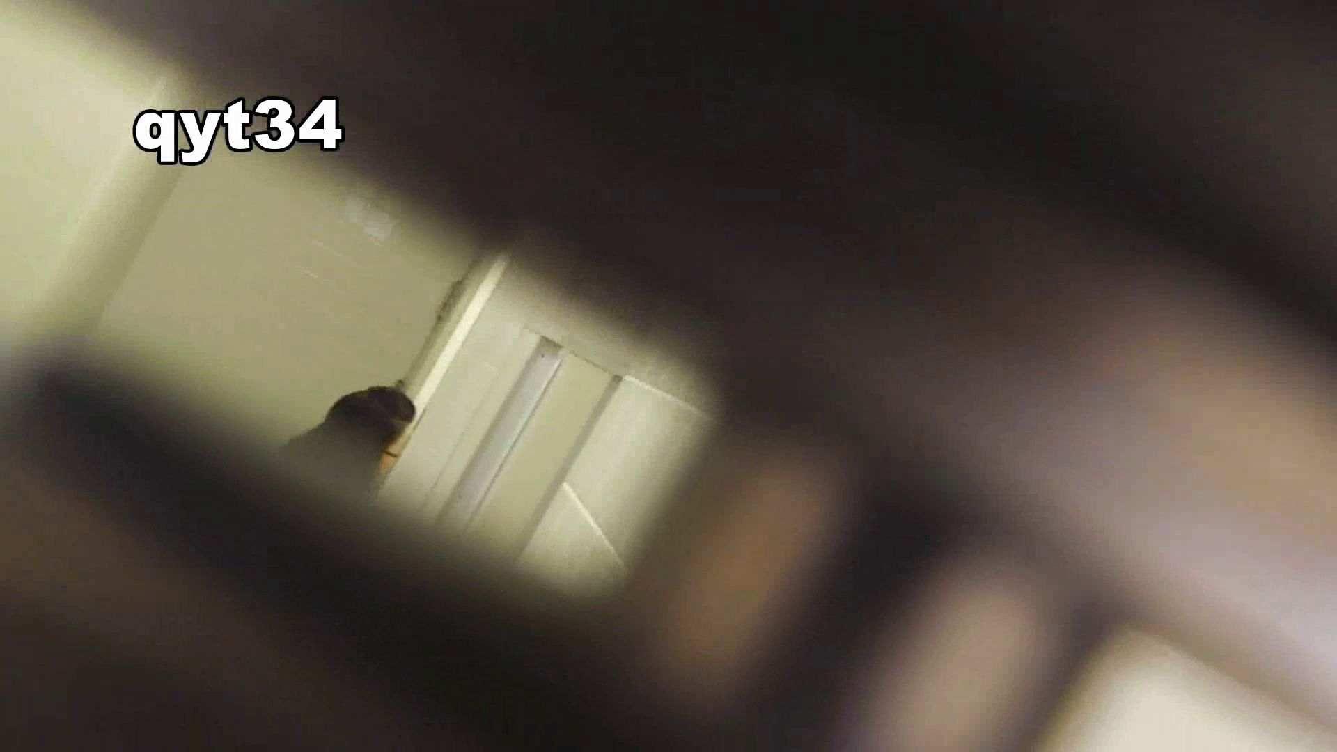 vol.33 命がけ潜伏洗面所! 出る様子をご確認ください OL  86枚 8