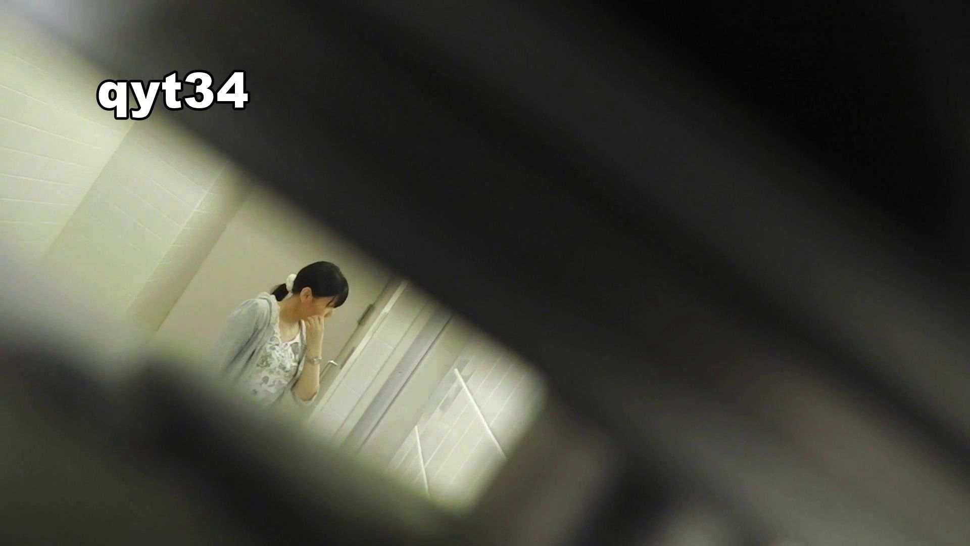 vol.33 命がけ潜伏洗面所! 出る様子をご確認ください OL  86枚 9