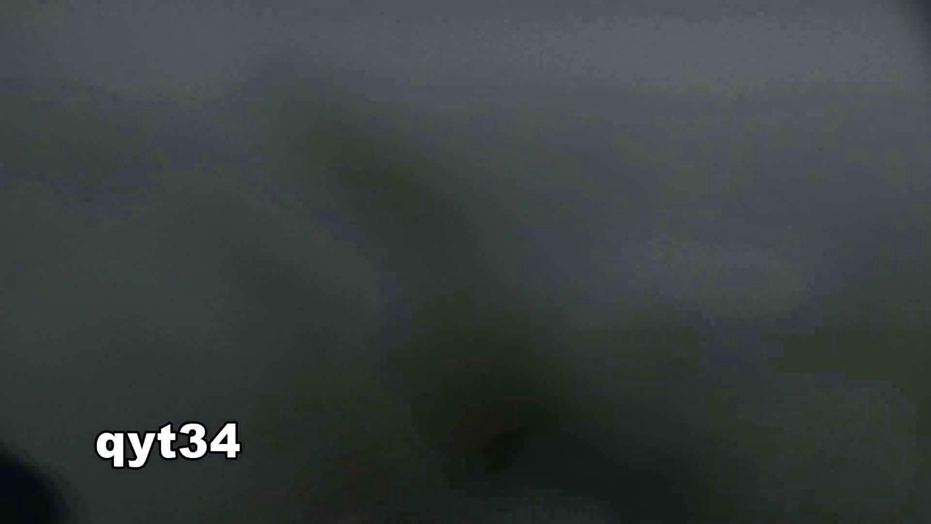 vol.33 命がけ潜伏洗面所! 出る様子をご確認ください OL  86枚 28