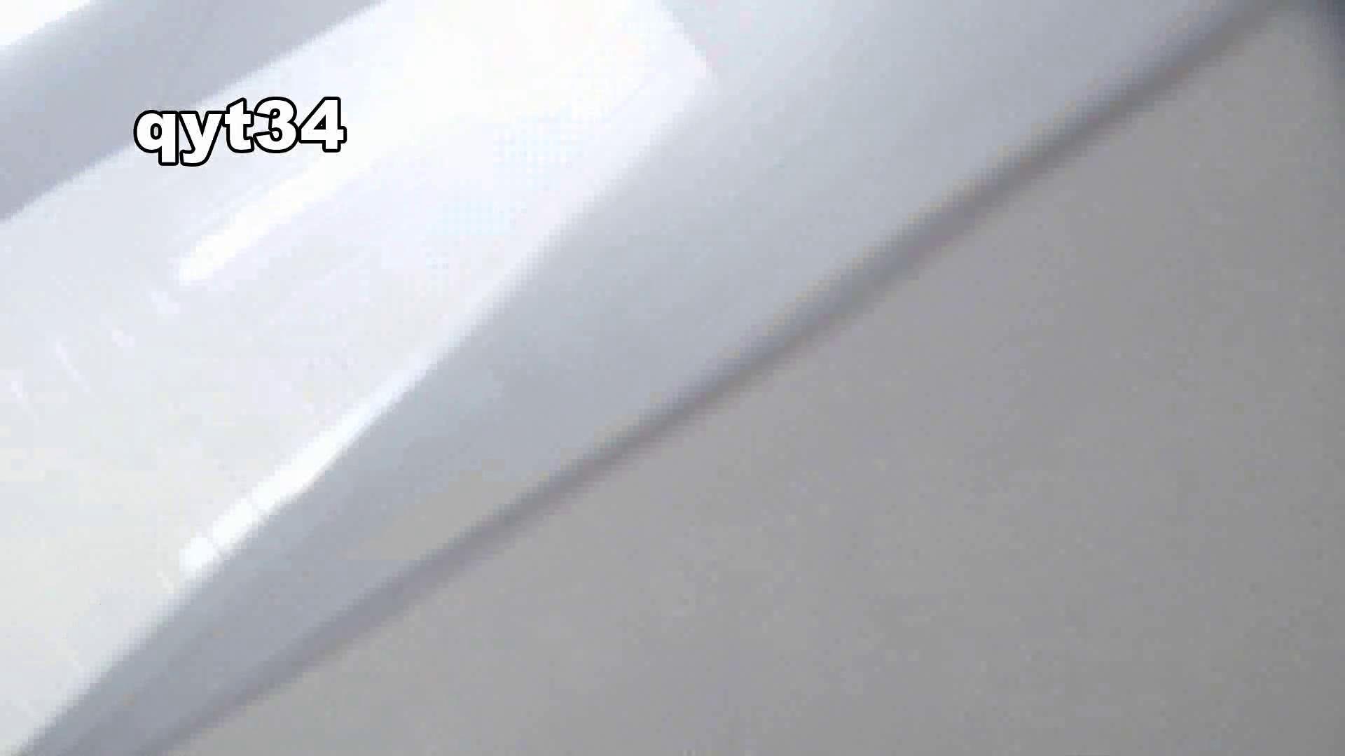 vol.33 命がけ潜伏洗面所! 出る様子をご確認ください OL  86枚 42