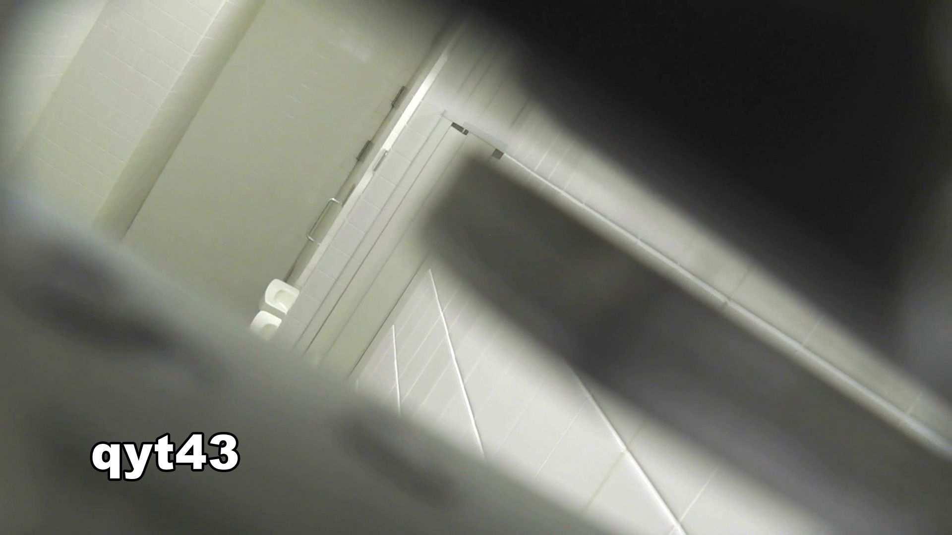 vol.42 命がけ潜伏洗面所! ちょろっとさん OL  92枚 83