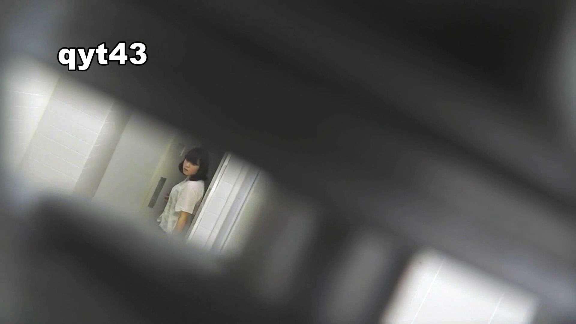 vol.42 命がけ潜伏洗面所! ちょろっとさん OL  92枚 90