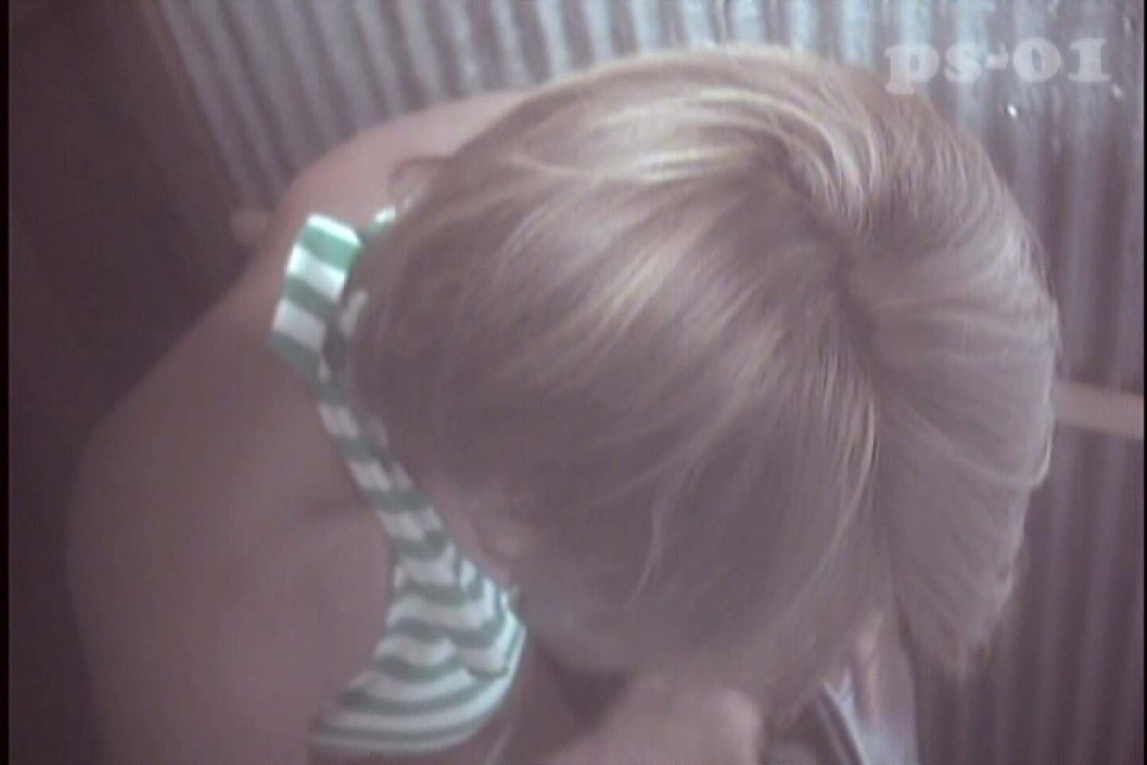 File.03 ぱっと見若いけど、お腹のたるみが出産経験を物語る。 素人  95枚 67