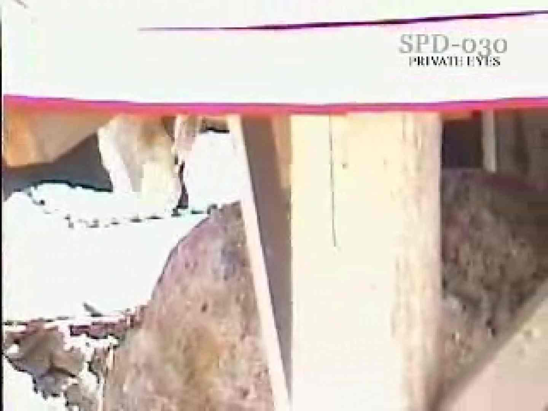 SPD-030 新・潜入露天(五番湯) 潜入  84枚 59