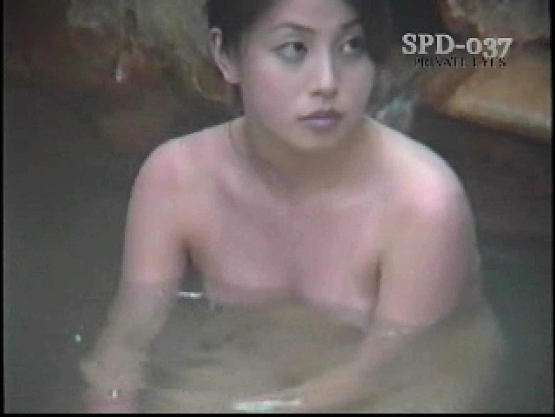 SPD-037 盗撮 3 湯乙女の花びら 乙女  79枚 1