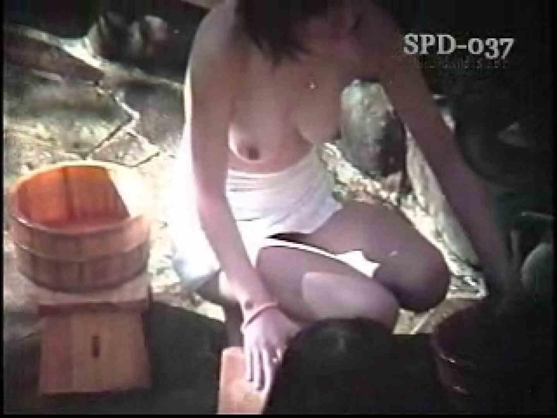 SPD-037 盗撮 3 湯乙女の花びら 乙女  79枚 70