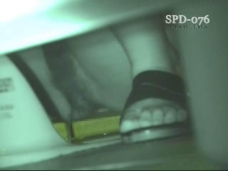 SPD-076 盗撮・洗面所の隙間 1