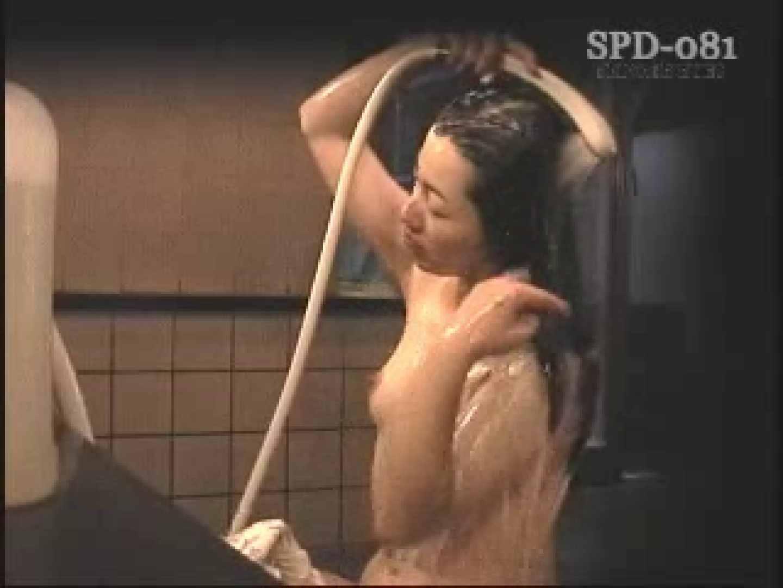 SPD-081 盗撮 3 新・湯乙女の花びら