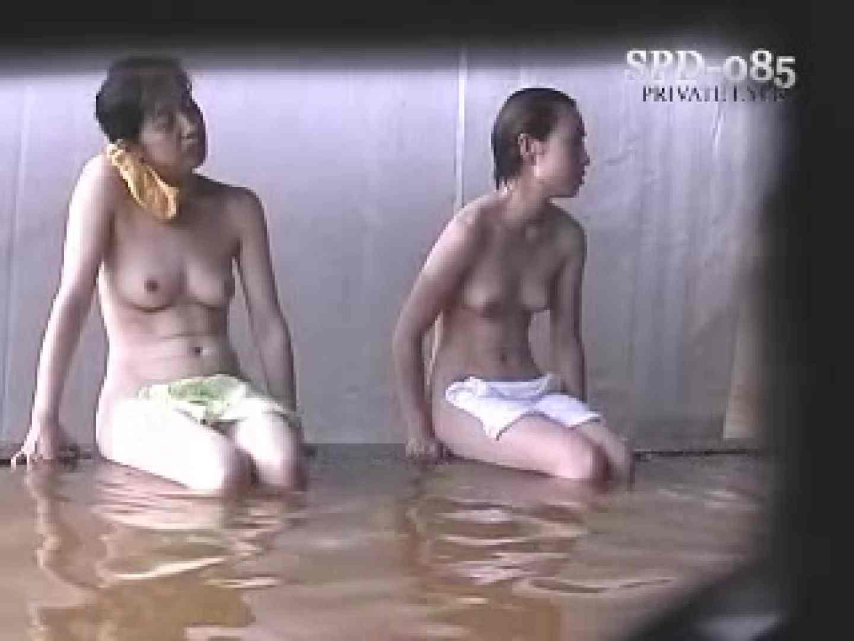 SPD-085 盗撮 4 新・湯乙女の花びら