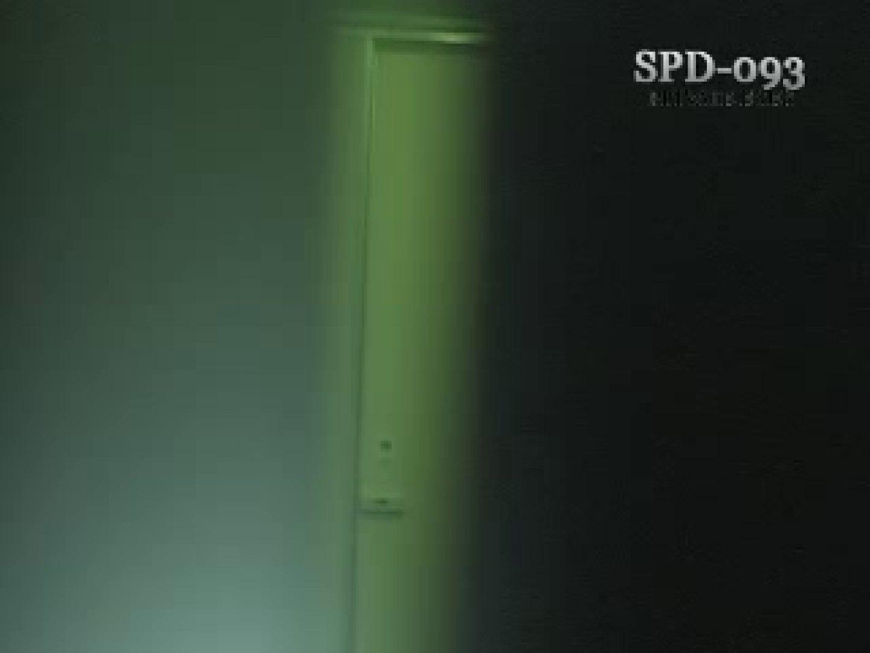 SPD-093 洗面所の隙間 5