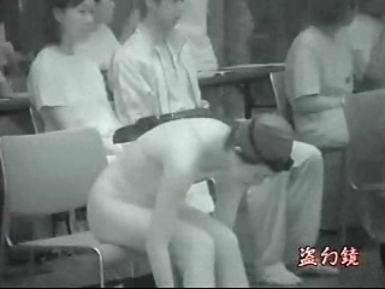 透ける競泳大会 Vol.4 美女  93枚 10