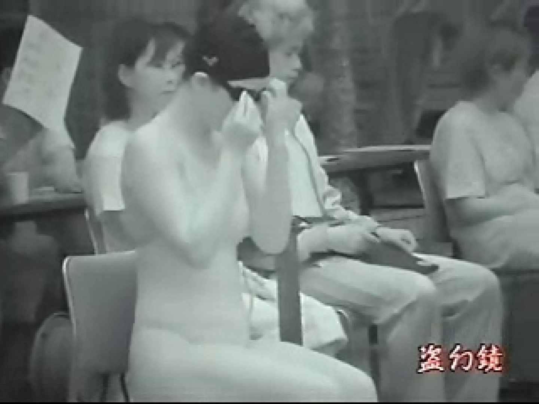 透ける競泳大会 Vol.4 美女  93枚 15