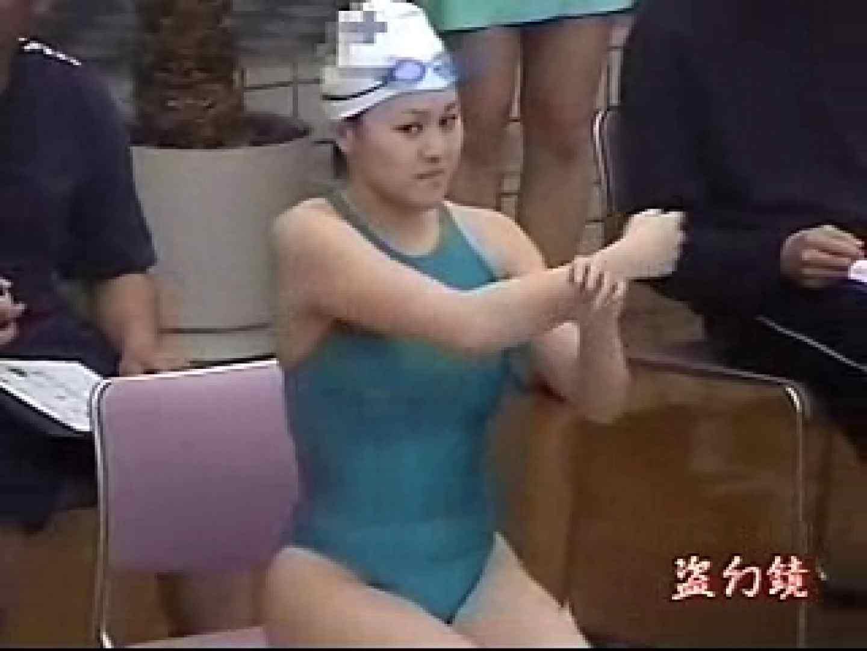 透ける競泳大会 Vol.4 美女  93枚 30