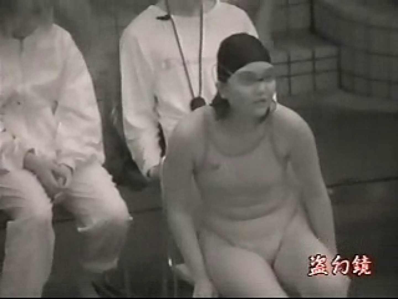 透ける競泳大会 Vol.4 美女  93枚 36