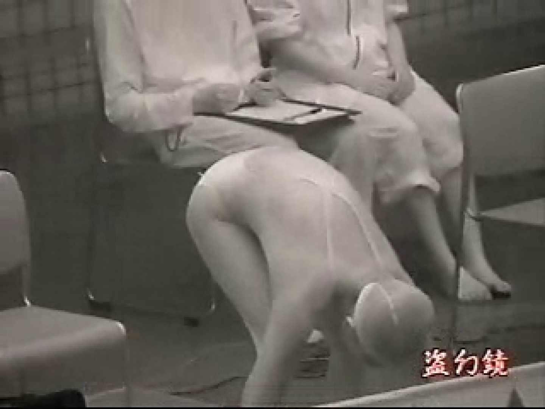 透ける競泳大会 Vol.4 美女  93枚 37