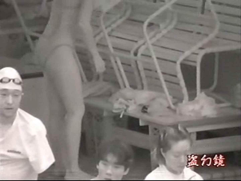 透ける競泳大会 Vol.4 美女  93枚 58