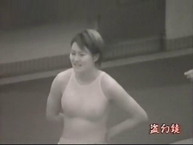 透ける競泳大会 Vol.4 美女  93枚 61