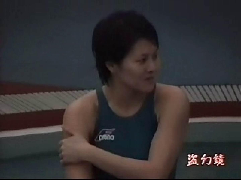 透ける競泳大会 Vol.4 美女  93枚 62