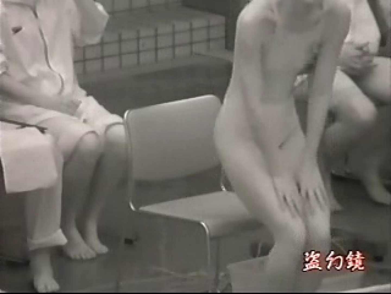 透ける競泳大会 Vol.4 美女  93枚 64