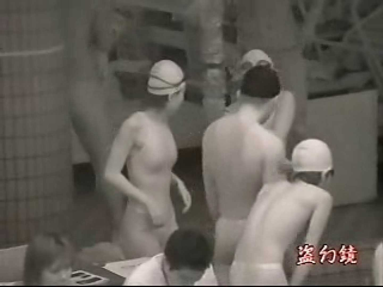 透ける競泳大会 Vol.4 美女  93枚 70