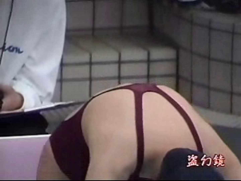 透ける競泳大会 Vol.4 美女  93枚 77