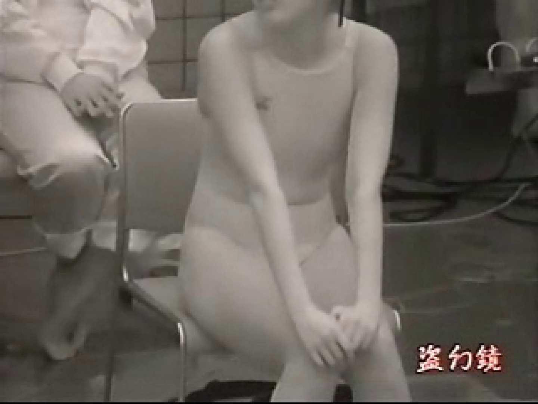 透ける競泳大会 Vol.4 美女  93枚 90