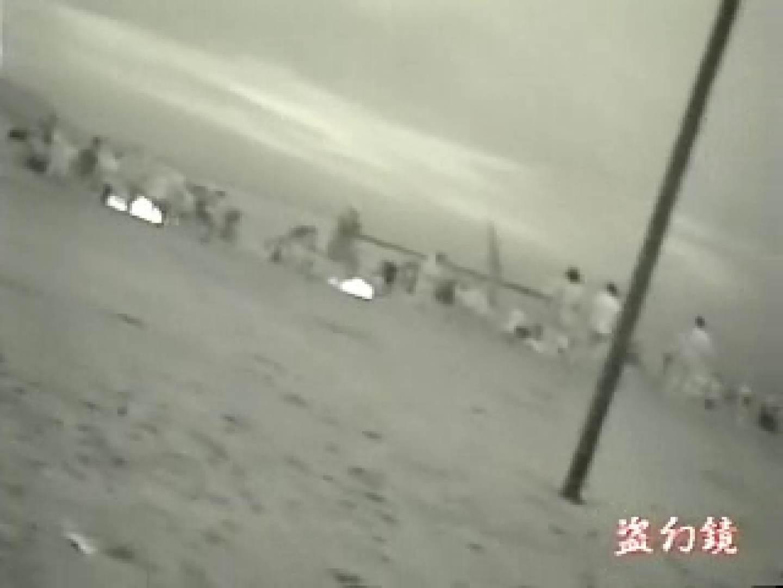 透ける寒中水泳大会 Vol.1