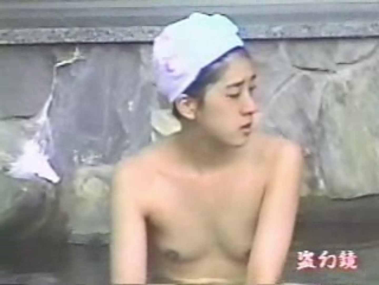 開放白昼の浴場絵巻ky-2
