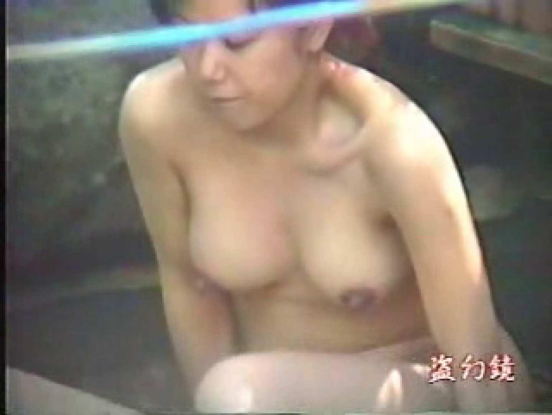 特選白昼の浴場絵巻ty-1 美女  80枚 6