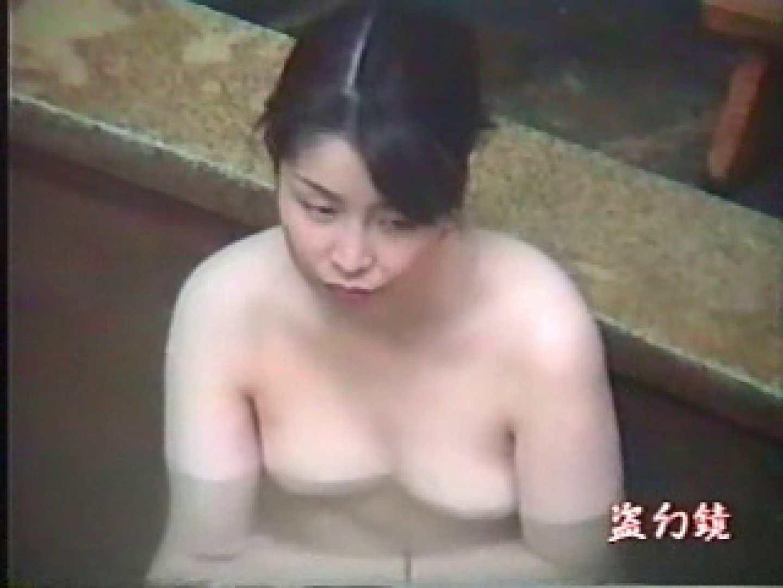 特選白昼の浴場絵巻ty-1 美女  80枚 9