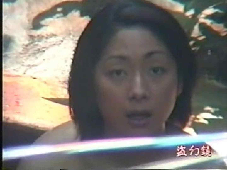 特選白昼の浴場絵巻ty-1 美女  80枚 20