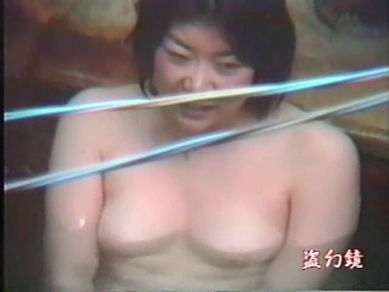 特選白昼の浴場絵巻ty-1 美女  80枚 38