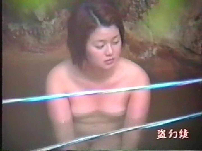 特選白昼の浴場絵巻ty-1 美女  80枚 48