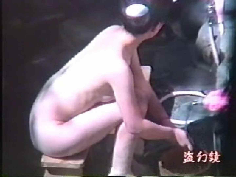 特選白昼の浴場絵巻ty-1 美女  80枚 49