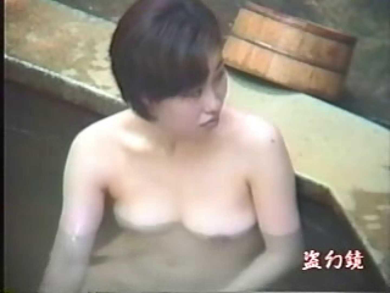 特選白昼の浴場絵巻ty-1 美女  80枚 63