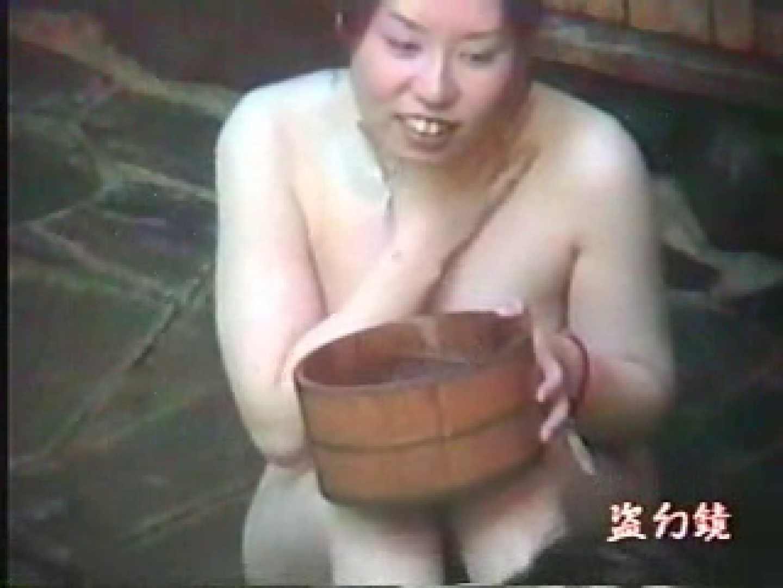 特選白昼の浴場絵巻ty-1 美女  80枚 78