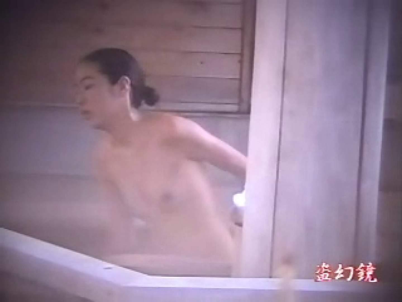特選白昼の浴場絵巻ty-8 ギャル  73枚 5