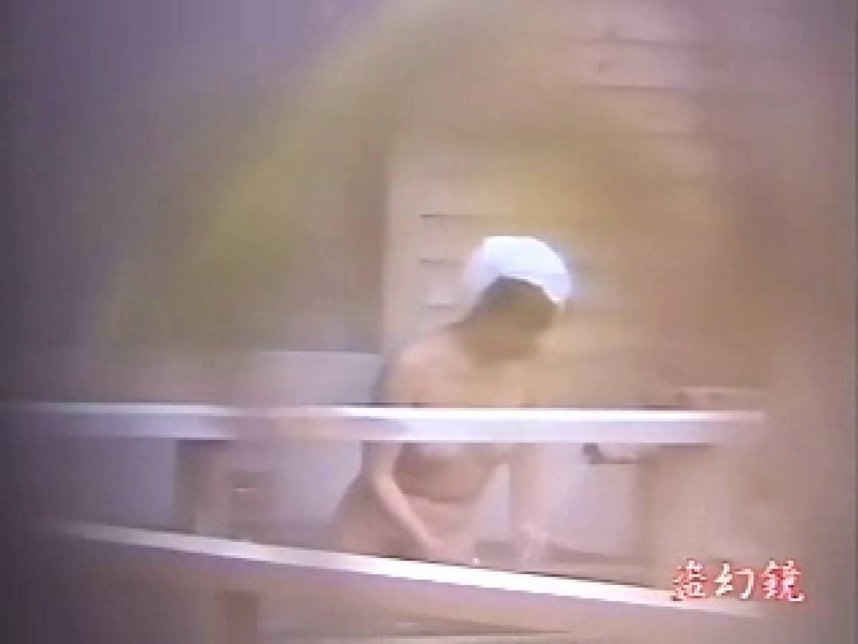 特選白昼の浴場絵巻ty-8 ギャル  73枚 6