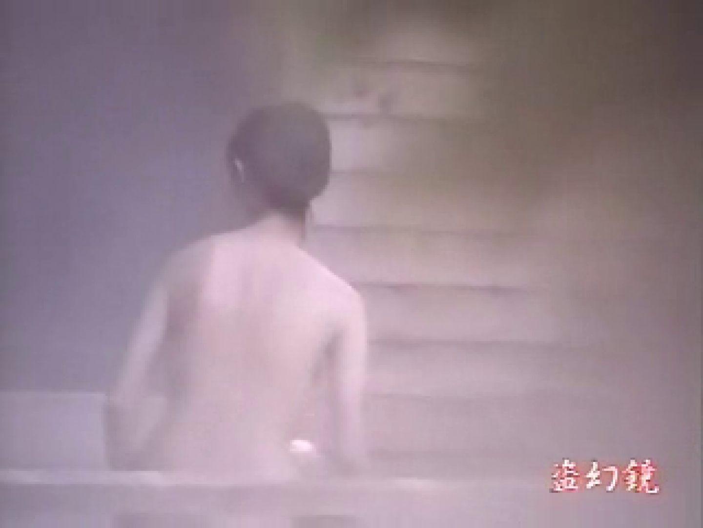 特選白昼の浴場絵巻ty-8 ギャル  73枚 7
